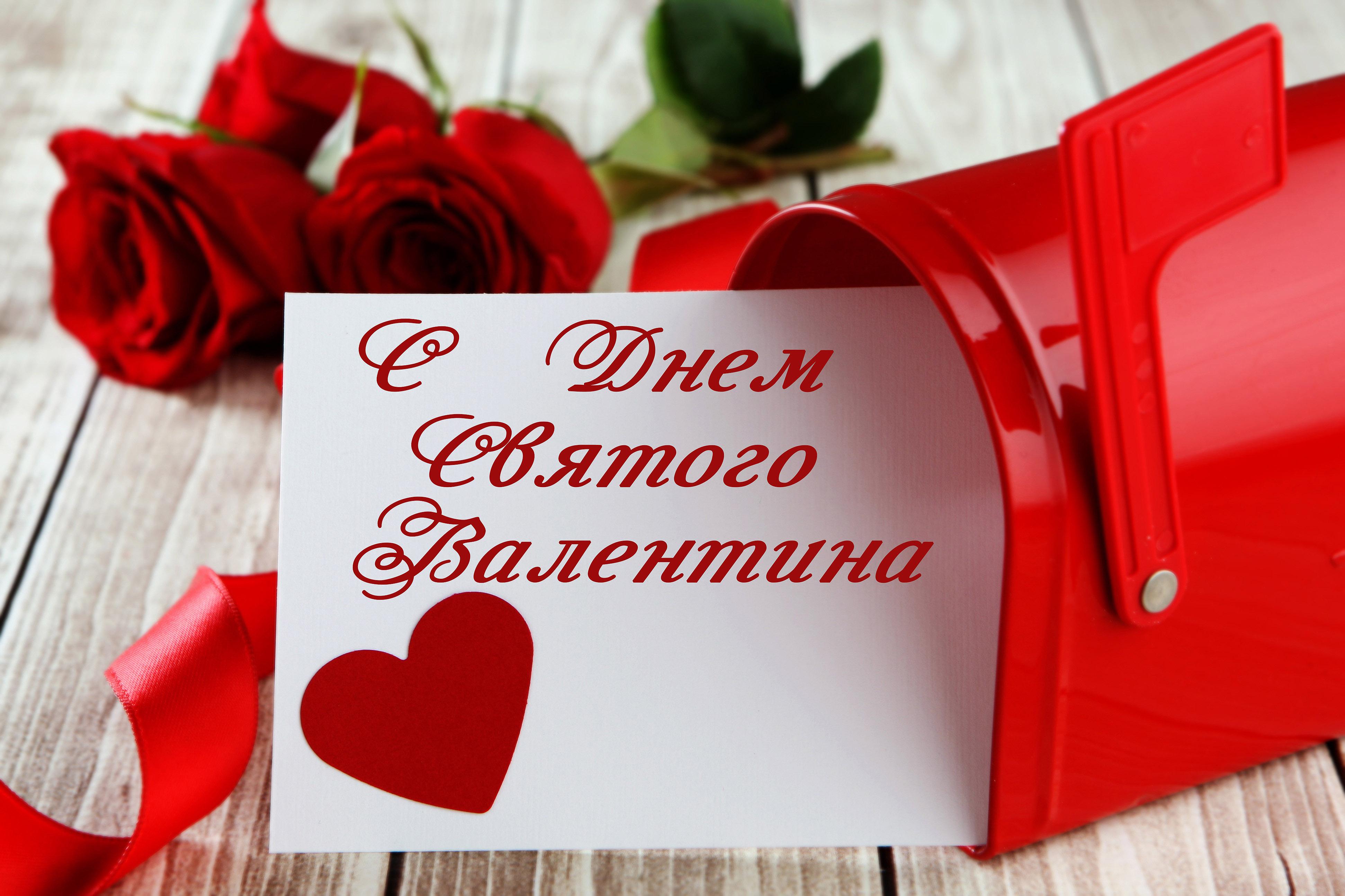 HDoboi.Kiev.ua - Открытка на День Святого Валентина, день влюбленных