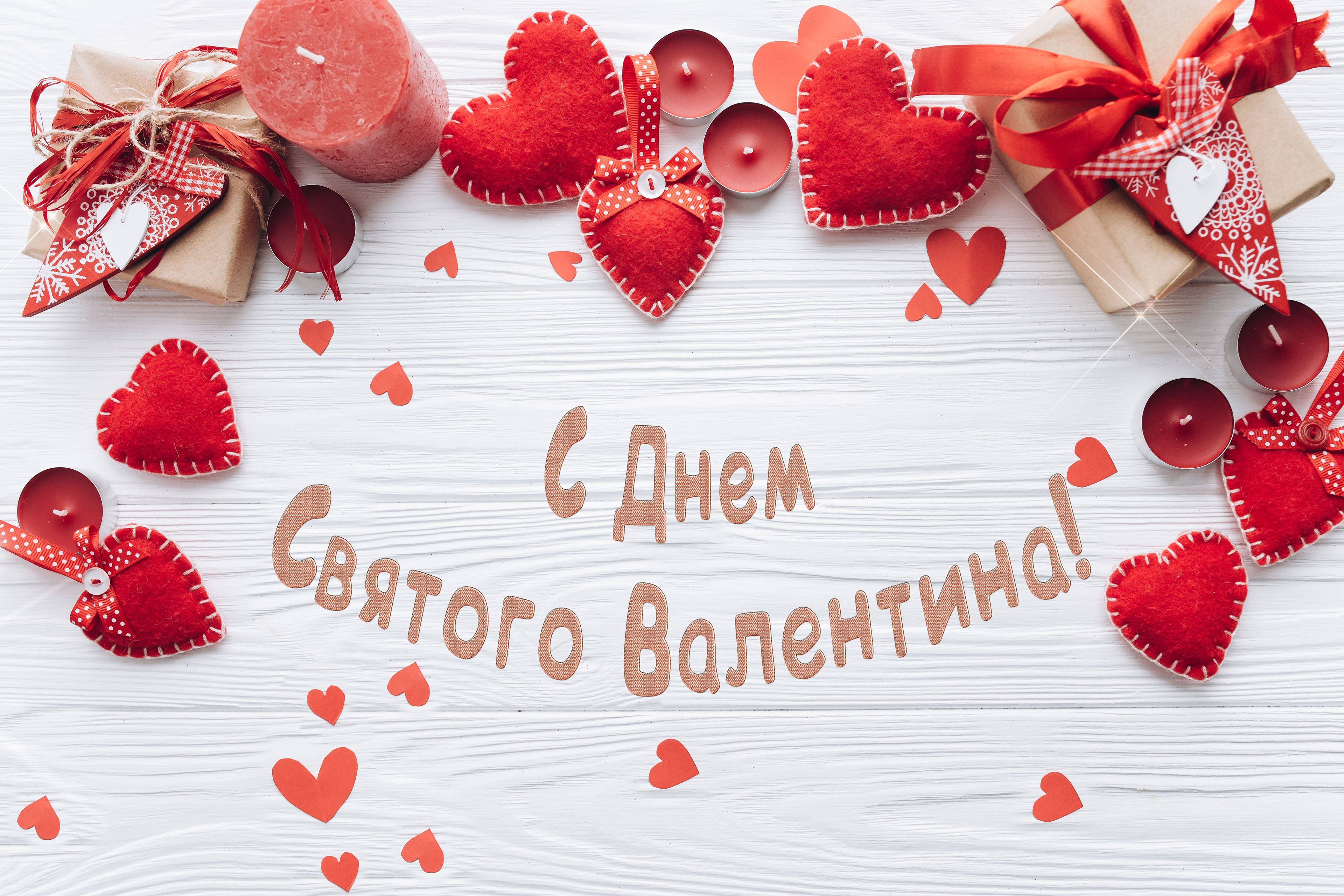 HDoboi.Kiev.ua - День влюбленных фото красивое