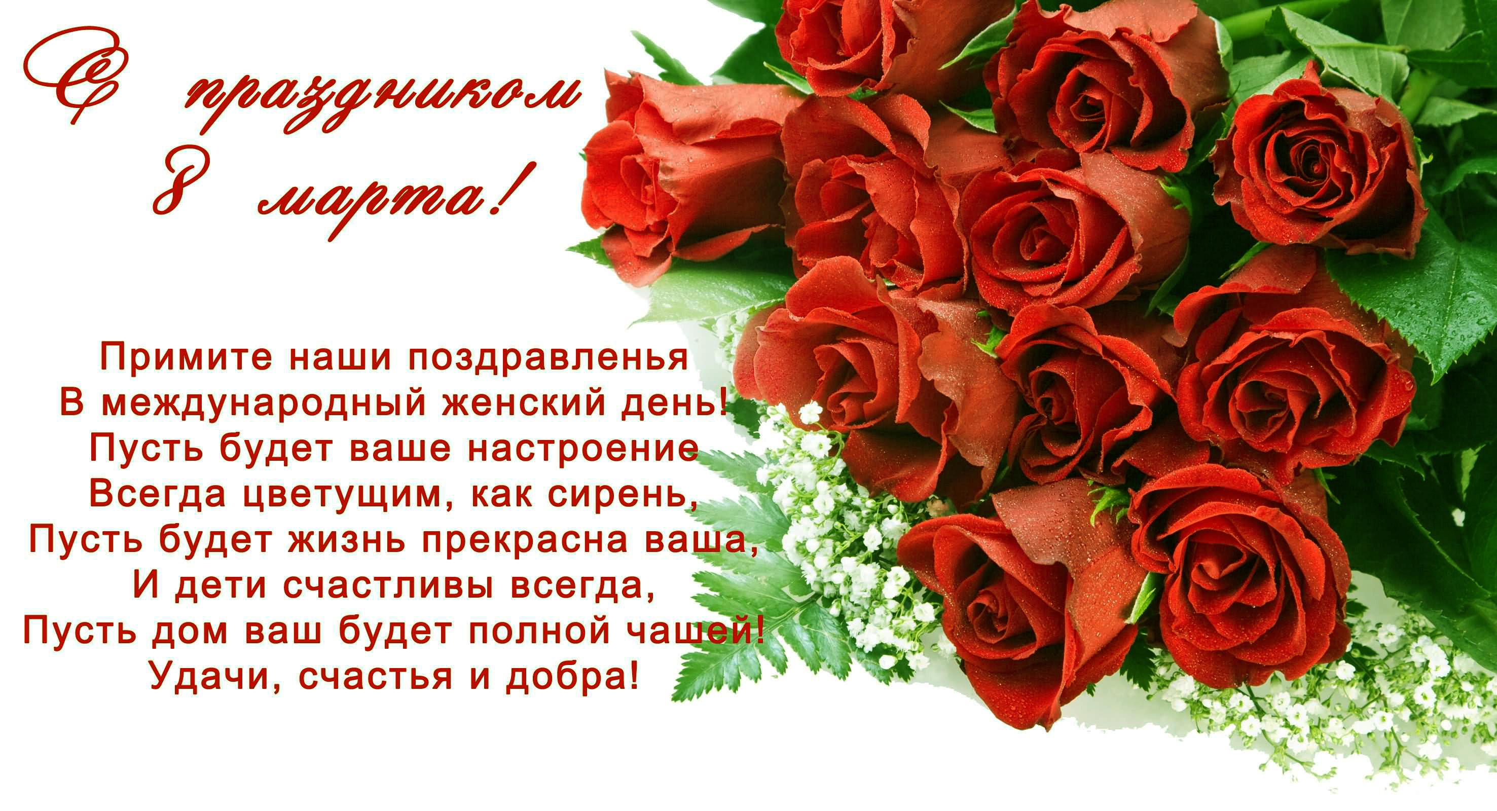 HDoboi.Kiev.ua - Картинки на телефон 8 марта
