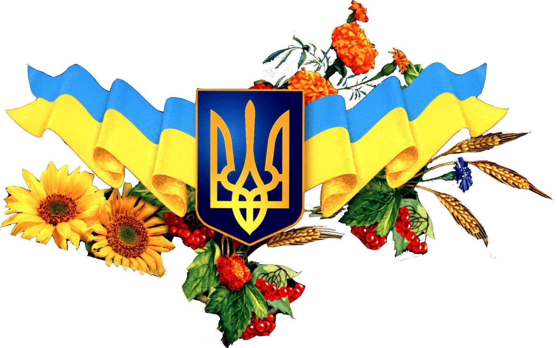 HDoboi.Kiev.ua - День независимости Украины 2019 картинки