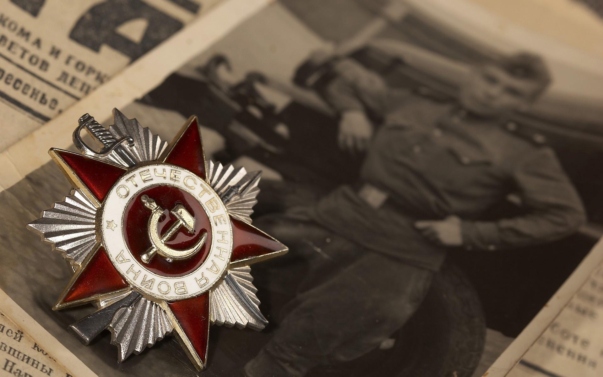 HDoboi.Kiev.ua - Отечественная война, 9 Мая, День победы, военный значок