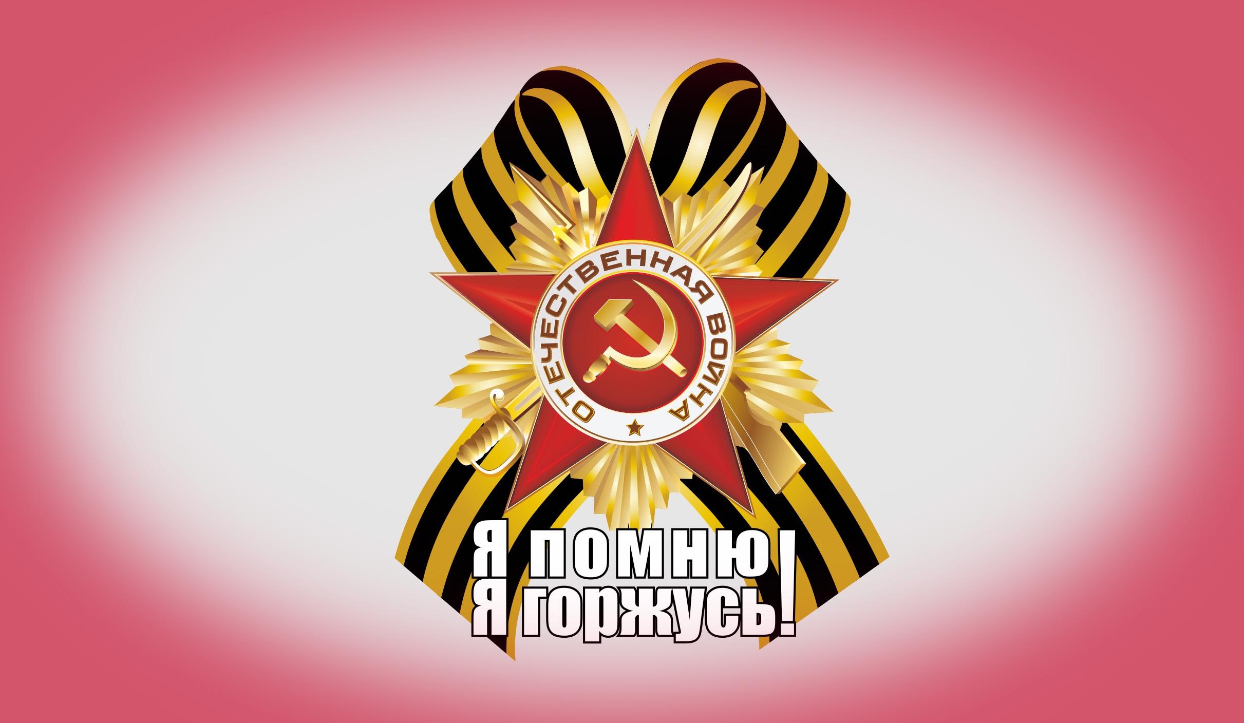 HDoboi.Kiev.ua - День Победы, 9 мая