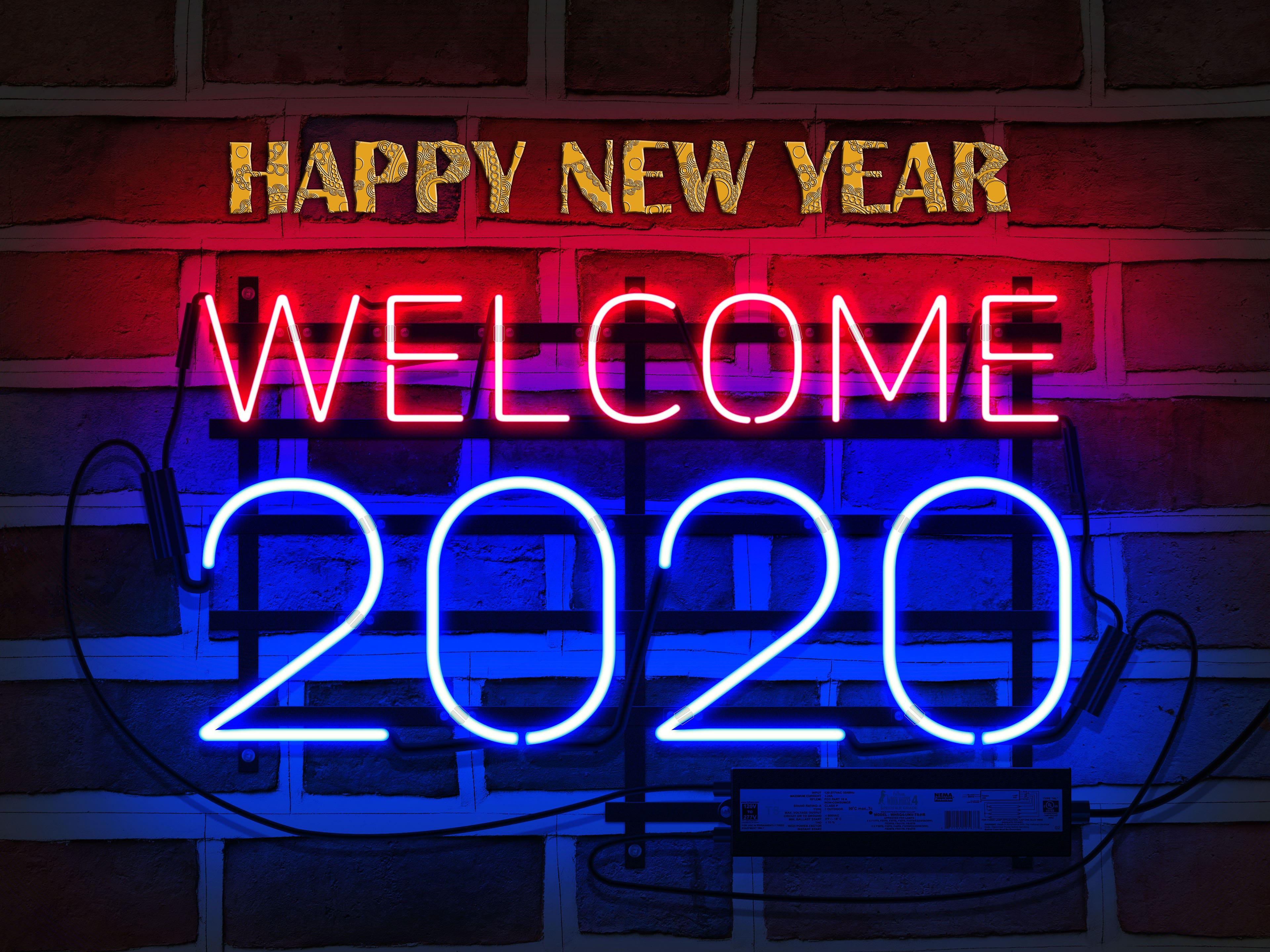 Обои новый 2020 год