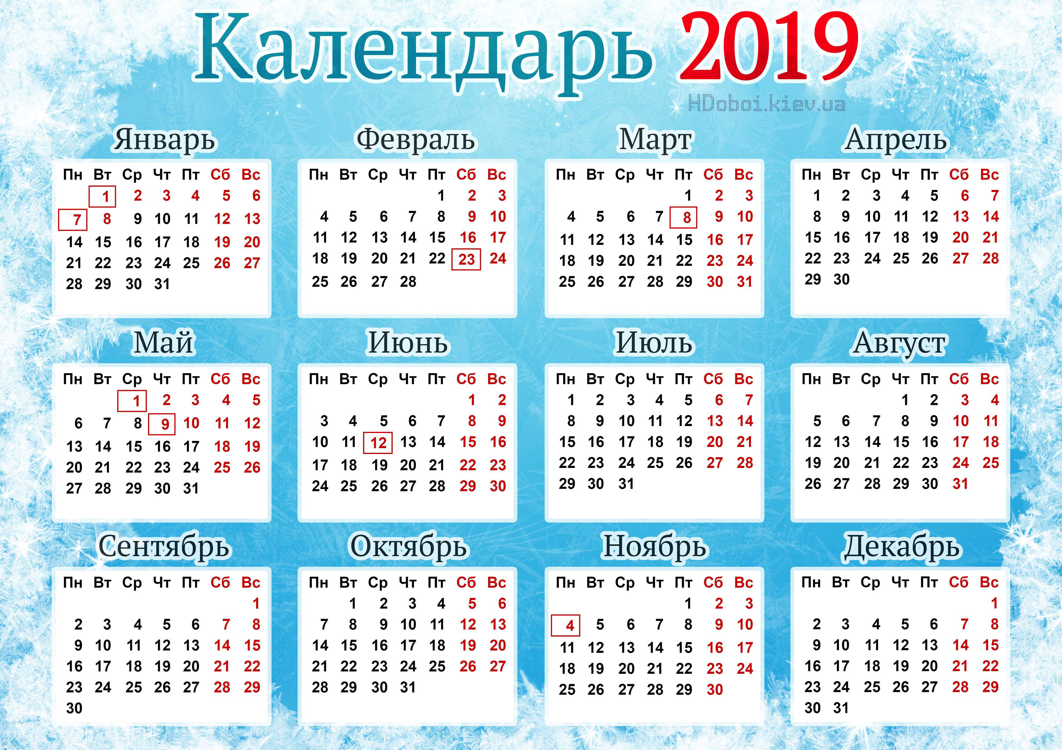 HDoboi.Kiev.ua - Календарь 2019, фон на рабочий стол 4к ultra hd