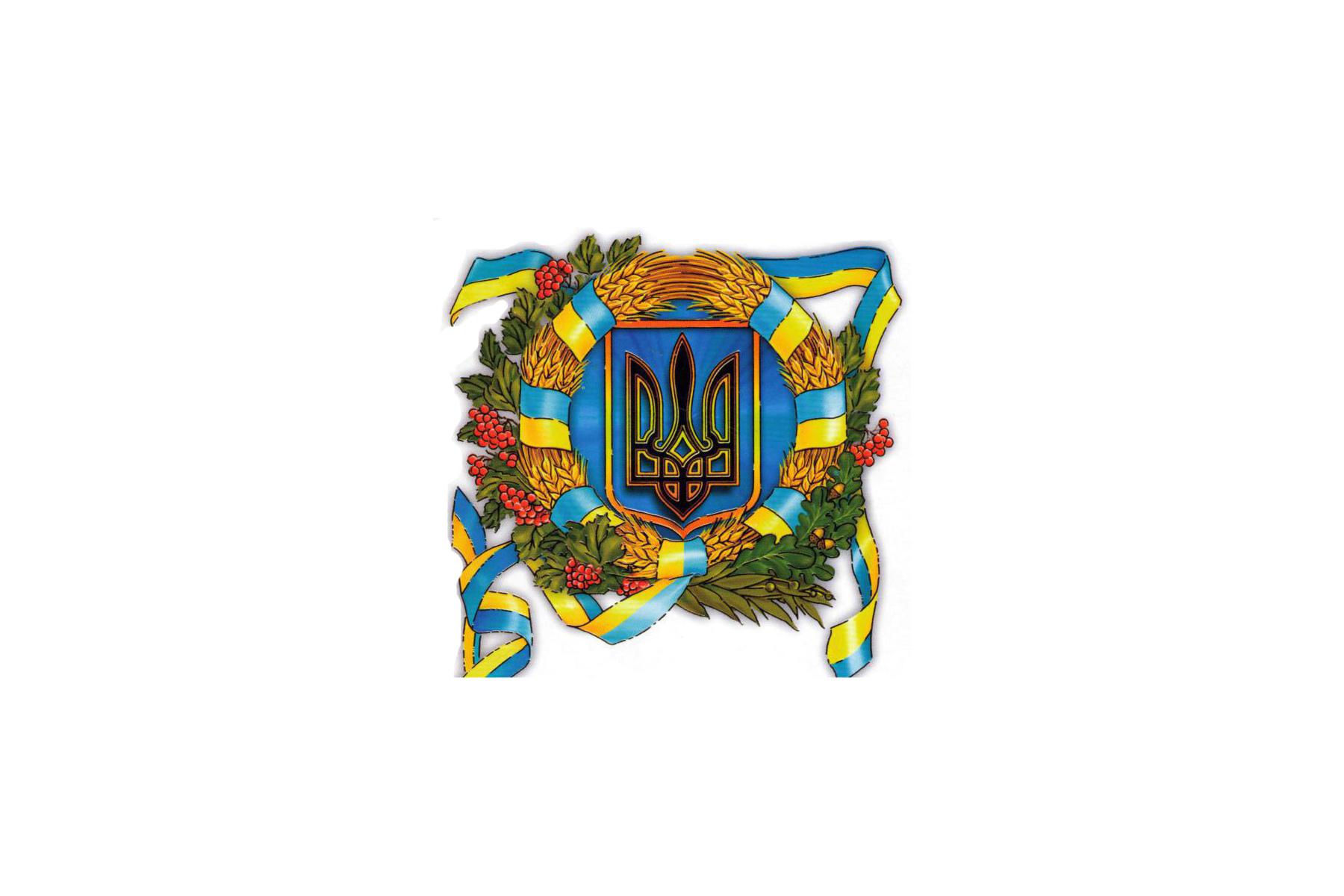HDoboi.Kiev.ua - герб, Украина, патриотические обои, Украинская символика