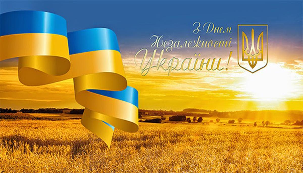 HDoboi.Kiev.ua - День независимости Украины