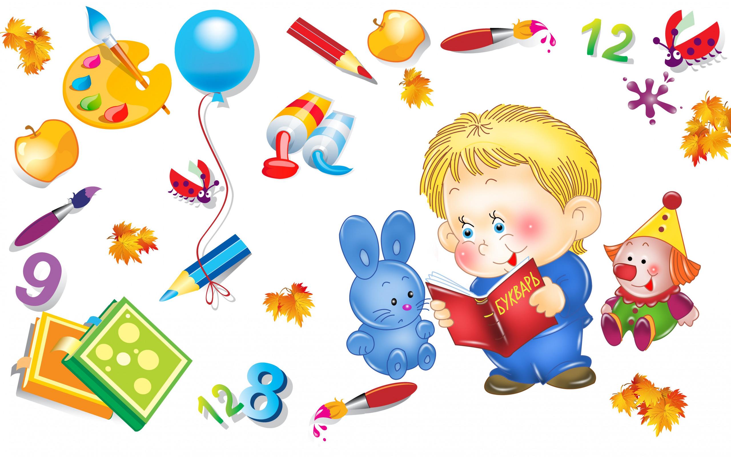 HDoboi.Kiev.ua - Букварь, 1 сентября, школа, перемена, день знаний, ученик