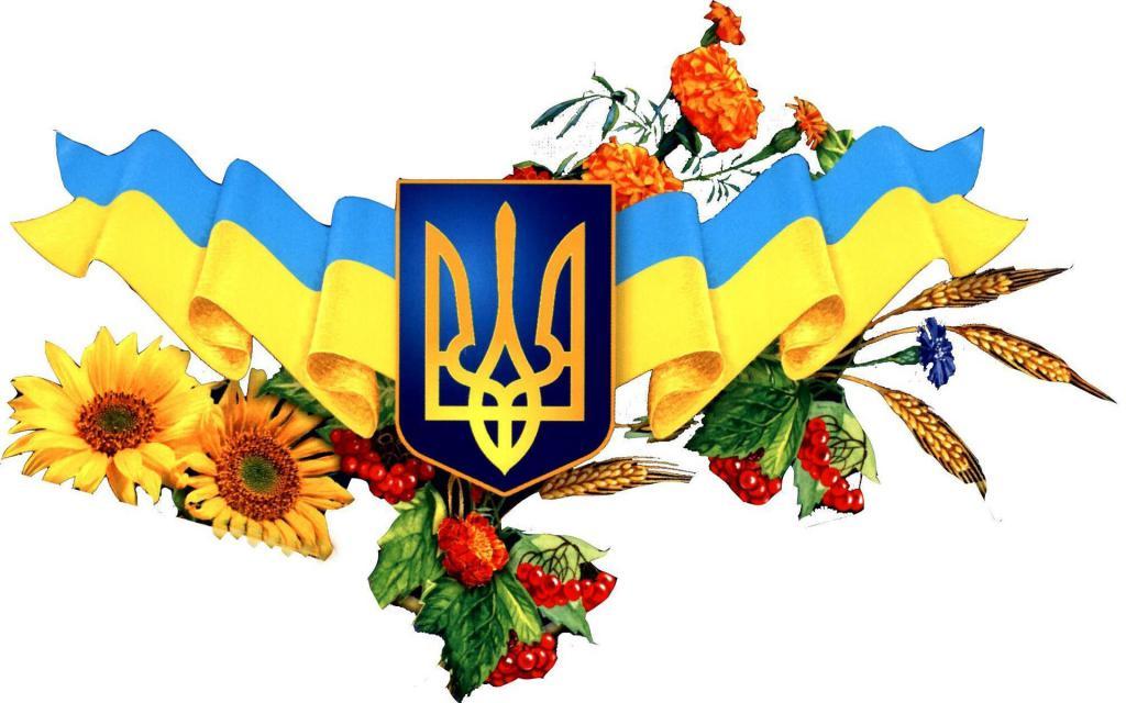 День независимости Украины 2019 картинки, 1920 на 1200 пикселей