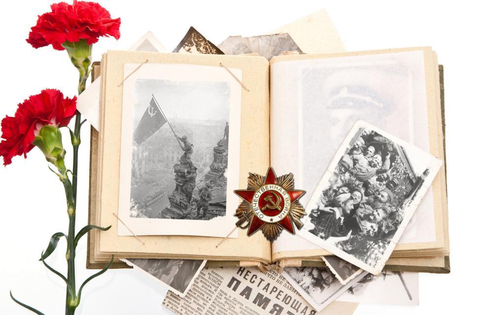 Вечная память 9 мая, День Победы, 1920 на 1200 пикселей