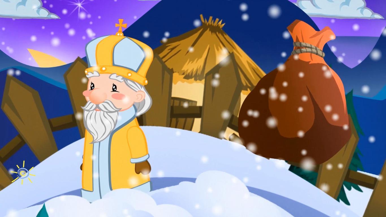 С днем Святого Николая, красивая новогодние обои, 1920 на 1080 пикселей