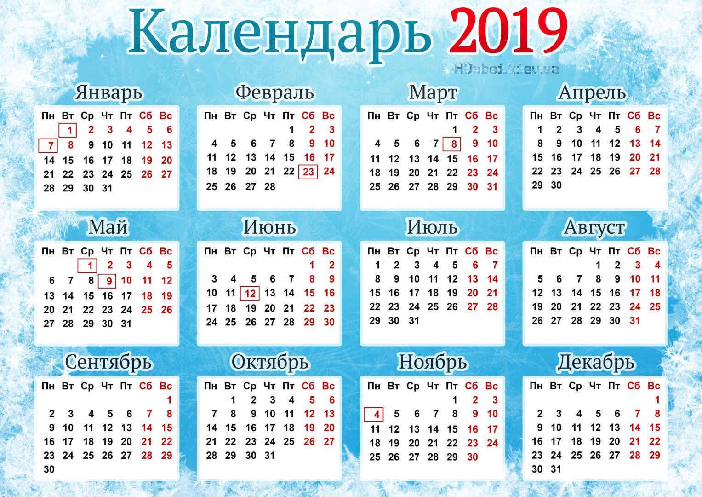 Календарь 2019, фон на рабочий стол 4к ultra hd, 3508 на 2480 пикселей