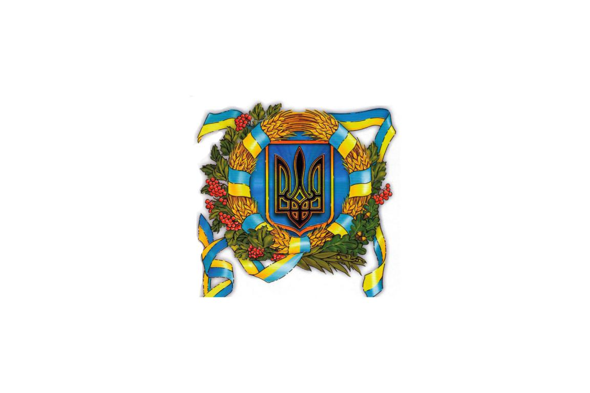 герб, Украина, патриотические обои, Украинская символика, 1800 на 1200 пикселей