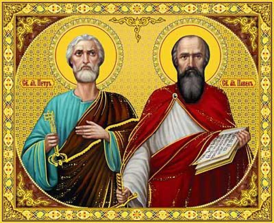 Праздник Петра и Павла 2020, икона, 1920 на 1560 пикселей